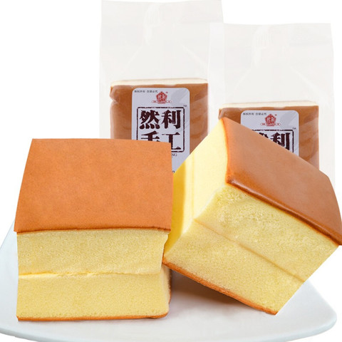千丝 然利手工原味蛋糕整袋 早餐面包