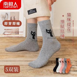 南极人袜子女士袜子舒适羊毛袜透气休闲袜秋冬加厚中筒长袜文艺保暖中筒袜 小猫5双均码