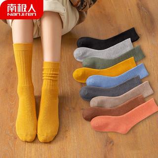 南极人5双装女士袜子女亲肤秋冬毛圈加厚中筒袜堆堆袜女 LMWZ2020215  均码(适合39-44码)