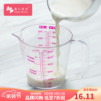 魔幻厨房 透明量杯 塑料树脂材质 计量杯带刻度手柄称量毫升 500ml 500ml