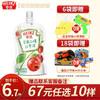 亨氏(Heinz)果泥宝宝辅食婴儿营养超金果泥 苹果山楂红枣