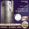 卡萨帝(Casarte)520升 超薄自由嵌入式冰箱 带制冰红外恒温养杀菌冰箱 BCD-520WICHU1