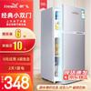 新飞(FRESHTECH)迷你小型冰箱对开门小冰箱双门家用宿舍冷藏冷冻节能电冰箱 租房 58A118 新飞银