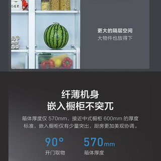 VIOMI/云米 436升对开门嵌入式冰箱双开门家用风冷无霜 智能感温 小米家APP操控 静音保鲜 BCD-436WMD