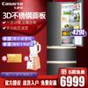 卡萨帝(Casarte)冰箱多门冰箱干湿分储无霜变频节能细胞级养鲜卡萨帝冰箱 卡萨帝429法式四门+不锈钢