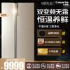 卡萨帝(Casarte)冰箱多门对开门双开门风冷无霜家用变频节能超薄大容量冰箱 线下同款 可等通知发货 627升