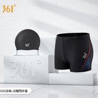 361° 361184024-1 男士泳裤+泳帽