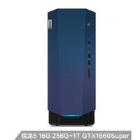ThinkPad 思考本 GeekPro 台式电脑主机(R5-3600、16GB、1TB+256GB、GTX1660SUPER)