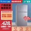 雪花(SNOWFLK)双门冰箱 小型家用办公室宿舍电冰箱 迷你冷冻冷藏节能 两门小冰箱 BCD-58A128银色 升级款