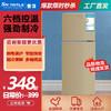 雪花(SNOWFLK)双门小冰箱 冷藏冷冻保鲜 宿舍租房家用迷你双开门小型电冰箱 BCD-72A138金色