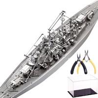 拼酷3D立體金屬拼圖俾斯麥號戰列艦金屬拼裝軍事戰艦軍艦模型玩具DIY手工擺件 俾斯麥號戰列艦+20號防塵罩+專業級工具組