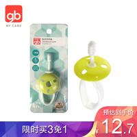 gb好孩子宝宝牙刷软毛手指套婴幼儿童训练硅胶乳牙刷牙膏0-1-2-3岁 一阶段6个月以上适用 F80031