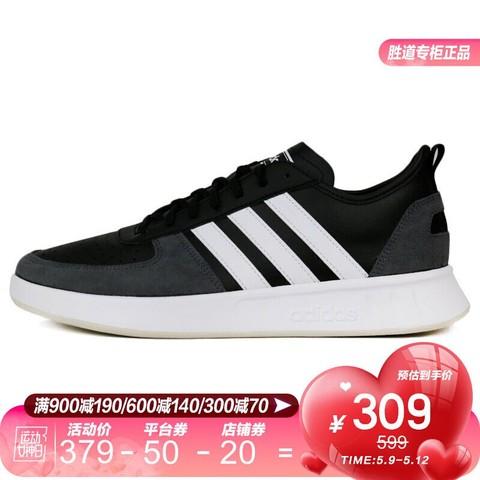 adidas Originals 胜道运动Adidas阿迪达斯 approach 男女中性 网球鞋 CQ55 EE9664 41