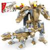 古迪积木拼装玩具恐龙模型变形机器人男孩玩具5合1立体拼插6岁以上 8725 盾甲龙-斩岩战士
