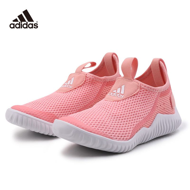 adidas 阿迪达斯 FX2572 儿童休闲鞋