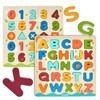 弥鹿(mideer)字母数字磁力嵌板蒙氏教育版幼儿认知早教游戏版数学英文启蒙板木质拼版字母拼图 字母嵌板