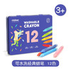 弥鹿(mideer)儿童水溶性基础蜡笔铁盒装12色24色36色可水洗绘画工具尖头蜡笔易上色 12色铁盒装
