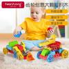 HearthSong哈尚儿童积木玩具男孩女孩早教启蒙拼搭积木 40颗粒齿轮工程积木