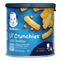 陪伴计划专享:Gerber 嘉宝 儿童泡芙条 切达奶酪口味 42g
