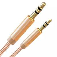 倍晶 aux音频线 3.5mm公对公 0.5m