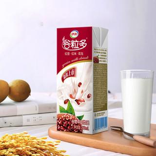 yili 伊利 谷粒多 谷物牛奶饮品
