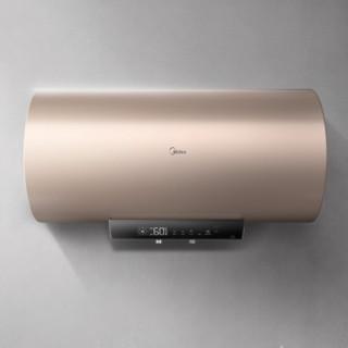 Midea 美的 V3S-G系列 储水式电热水器
