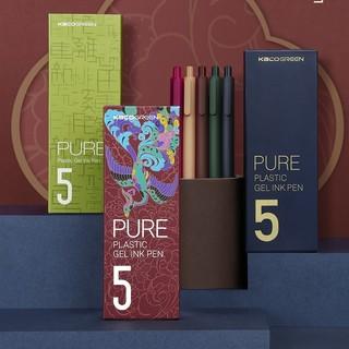 KACO 文采 PURE书源 按动式中性笔 5支装 多色系可选