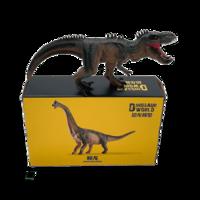千北  儿童仿真玩具 恐龙