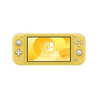Nintendo 任天堂 海外版 Switch Lite 游戏主机 黄色 港版