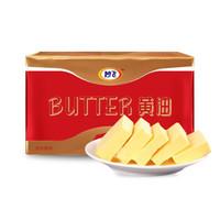 限地区:milkfly 妙飞  动脂黄油 淡味200g(可搭配雪花肥牛、牛肉馅等)