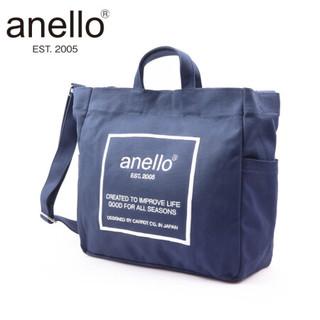 anello 阿耐洛 AI-C2552 女士单肩包