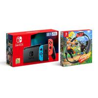 Nintendo 任天堂 国行 Switch游戏主机 续航增强版 红蓝+《健身环大冒险》套装