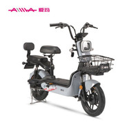 18日0点:AIMA 爱玛 TDT1075 新国标电动自行车