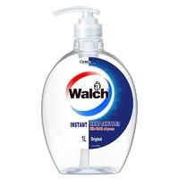 威露士 免洗洗手液 1000ml