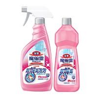 88VIP:Kao 花王 浴室清洁剂 500ml*2