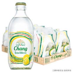CHANG 常 泰国进口 泰象柠檬苏打水 325ml*24 Chang大象牌苏打气泡水 整箱装