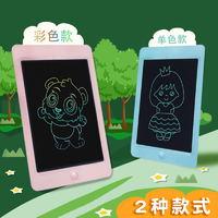 宝名康 R-08 儿童单色液晶手写板 8.5寸 颜色随机