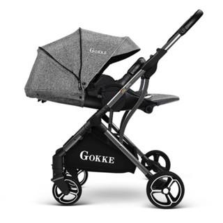 GOKKE 可折叠全篷婴儿推车