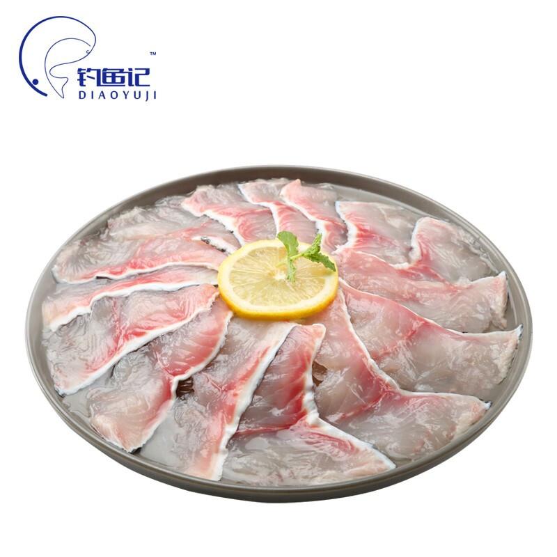钓鱼记  国产免浆黑鱼片250g*8件+乳酸菌酸菜500g/萝卜块泡菜450g*4件(黑鱼片8.1元、泡菜4.5元)