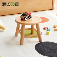 YESWOOD 源氏木语 现代简约时尚创意板凳