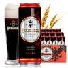 PREUSSEN 普鲁士 黑啤酒 原味
