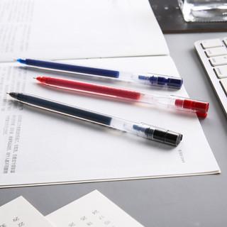 M&G 晨光 AGPY5501 盖帽中性笔