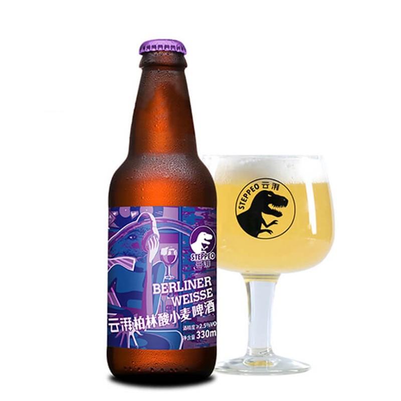 steppeo 云湃 柏林酸小麦啤酒