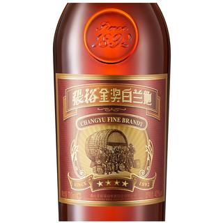 CHANGYU 张裕 四星金奖 白兰地 40%vol