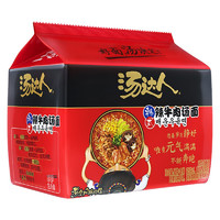 Uni-President 统一 汤达人 韩式辣牛肉汤面 5包
