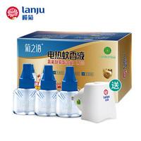榄菊 电热蚊香液 3瓶+1器