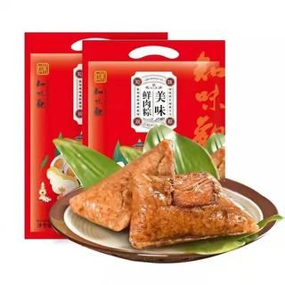ZHIWEIGUAN 知味观  美味鲜肉粽  100g*4只