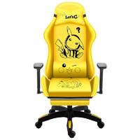 PLUS会员:  森林宣言 人体工学电竞椅 尼龙脚 可定制图案