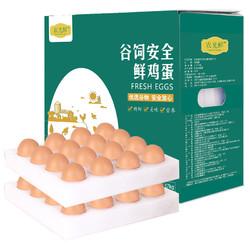 农光鲜 谷饲安全 鲜鸡蛋 32枚装1.37kg(低至3.63元/斤)