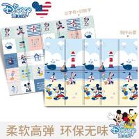 Disney 迪士尼 爬行垫加厚宝宝折叠爬爬垫XPE双面婴儿爬行地垫 云漫沙滩+米奇乐园150*200*1cm